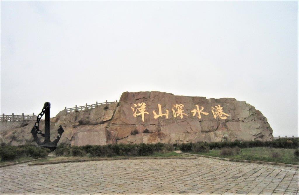 海外研修(上海)