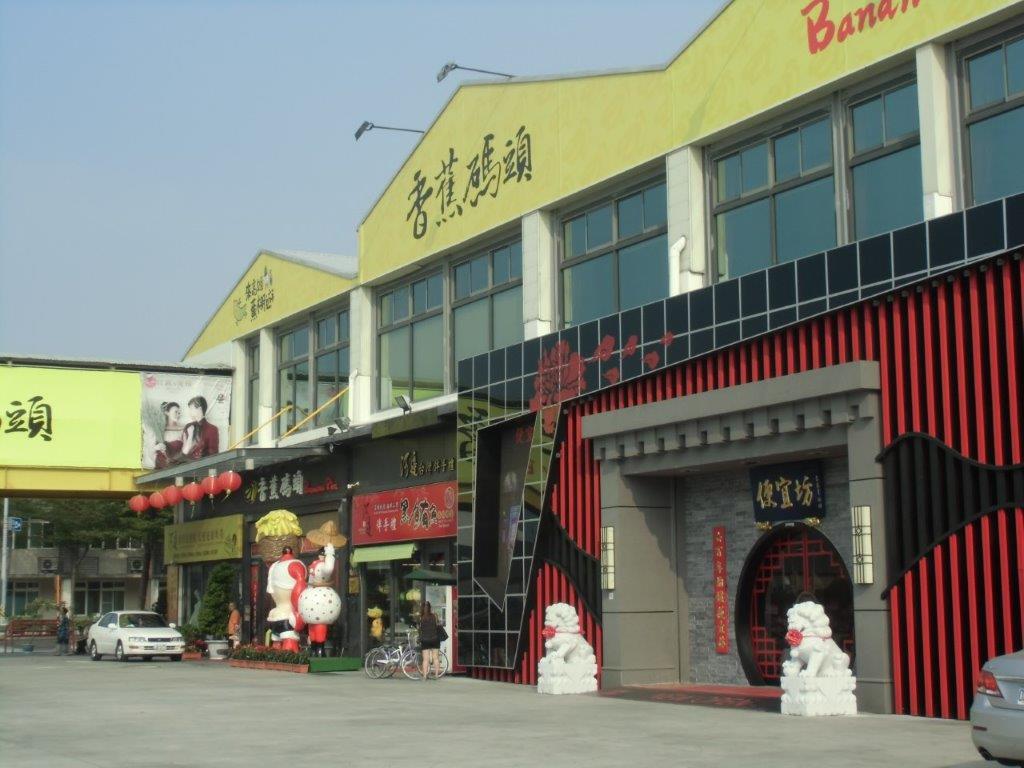海外研修(台湾)