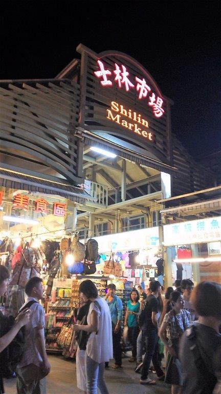 社員旅行(台湾)